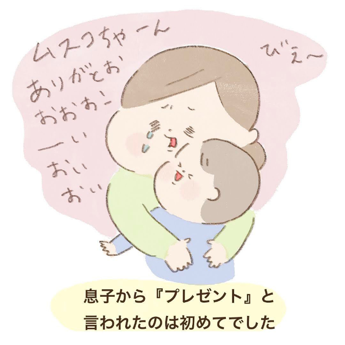 息子から「初めてのプレゼント」にウルッ…からの、涙乾かす夫の一言(笑)の画像23