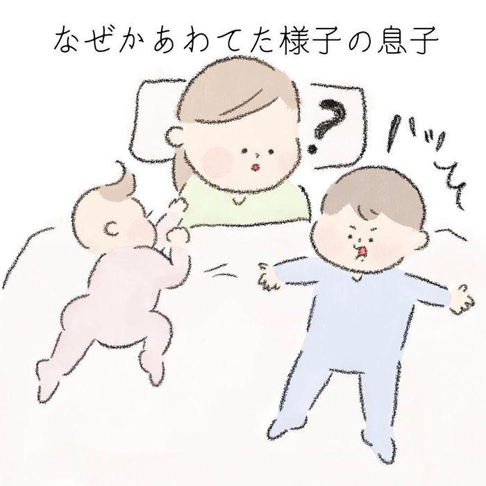 息子から「初めてのプレゼント」にウルッ…からの、涙乾かす夫の一言(笑)の画像3