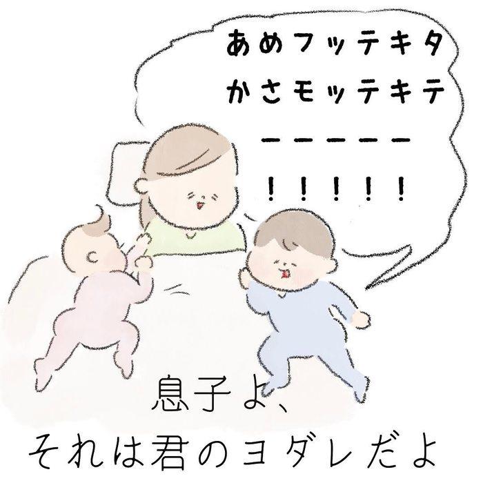 息子から「初めてのプレゼント」にウルッ…からの、涙乾かす夫の一言(笑)の画像4