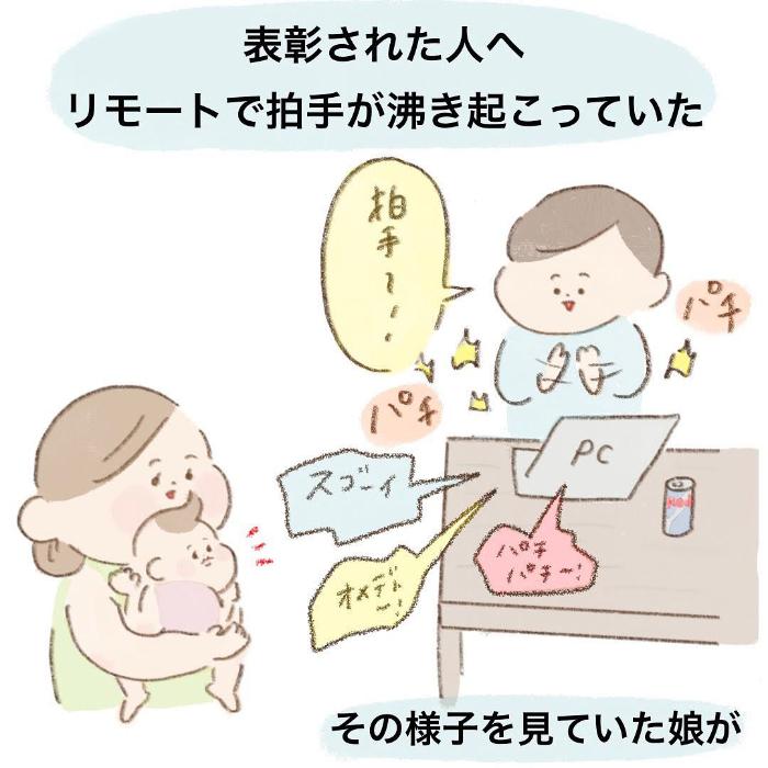 息子から「初めてのプレゼント」にウルッ…からの、涙乾かす夫の一言(笑)の画像12