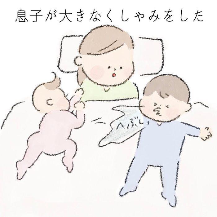息子から「初めてのプレゼント」にウルッ…からの、涙乾かす夫の一言(笑)の画像2