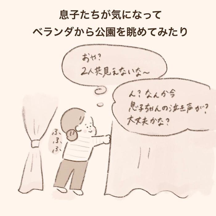 息子から「初めてのプレゼント」にウルッ…からの、涙乾かす夫の一言(笑)の画像33