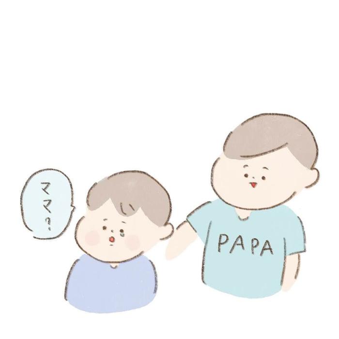 息子から「初めてのプレゼント」にウルッ…からの、涙乾かす夫の一言(笑)の画像19