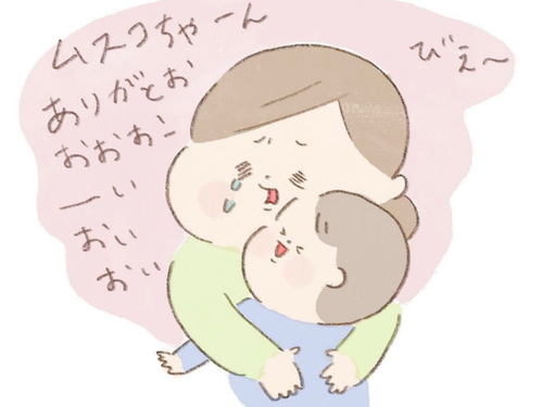 息子から「初めてのプレゼント」にウルッ…からの、涙乾かす夫の一言(笑)のタイトル画像