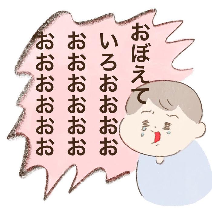 息子から「初めてのプレゼント」にウルッ…からの、涙乾かす夫の一言(笑)の画像8