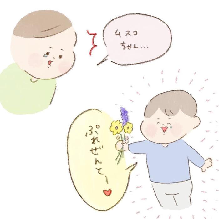 息子から「初めてのプレゼント」にウルッ…からの、涙乾かす夫の一言(笑)の画像22