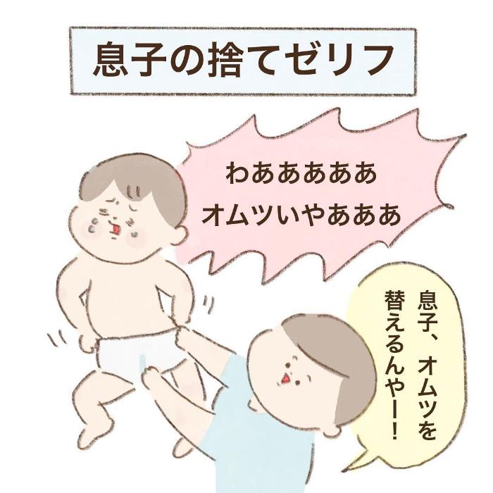 息子から「初めてのプレゼント」にウルッ…からの、涙乾かす夫の一言(笑)の画像6