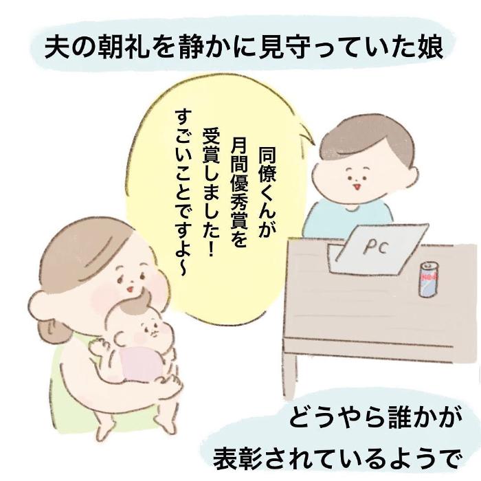 息子から「初めてのプレゼント」にウルッ…からの、涙乾かす夫の一言(笑)の画像11