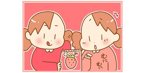 """""""甘いお菓子""""に衝撃…!「はじめてのグミ」のリアクションがかわいすぎた話のタイトル画像"""