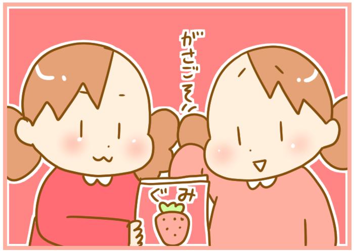 """""""甘いお菓子""""に衝撃…!「はじめてのグミ」のリアクションがかわいすぎた話の画像3"""