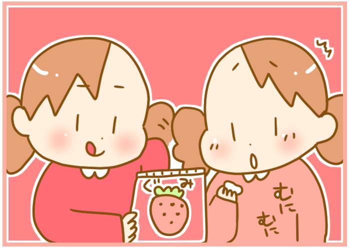 """""""甘いお菓子""""に衝撃…!「はじめてのグミ」のリアクションがかわいすぎた話の画像4"""