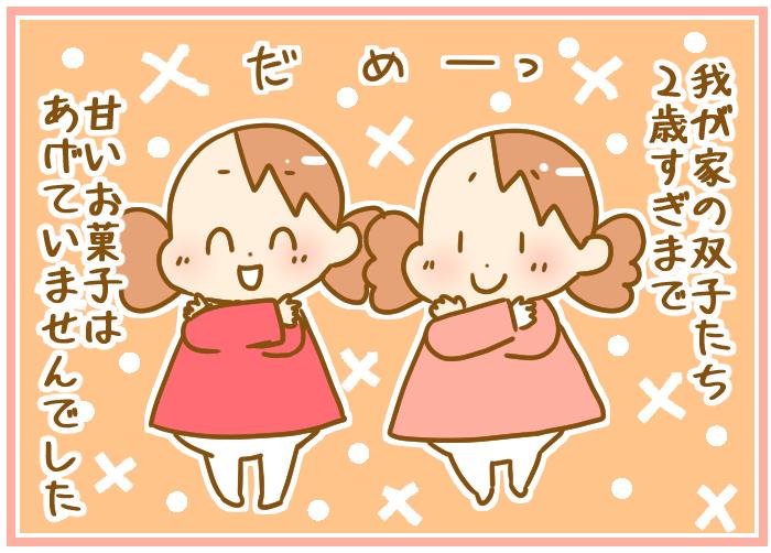 """""""甘いお菓子""""に衝撃…!「はじめてのグミ」のリアクションがかわいすぎた話の画像1"""