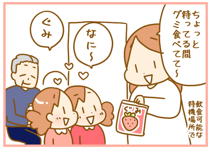 """""""甘いお菓子""""に衝撃…!「はじめてのグミ」のリアクションがかわいすぎた話の画像2"""