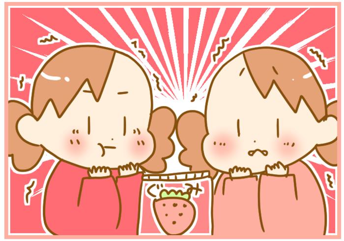 """""""甘いお菓子""""に衝撃…!「はじめてのグミ」のリアクションがかわいすぎた話の画像6"""