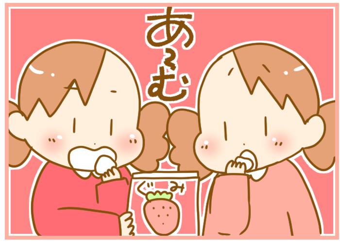 """""""甘いお菓子""""に衝撃…!「はじめてのグミ」のリアクションがかわいすぎた話の画像5"""