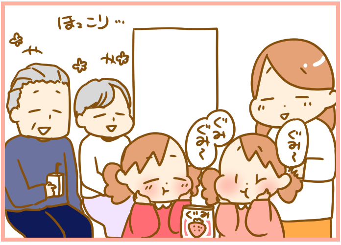 """""""甘いお菓子""""に衝撃…!「はじめてのグミ」のリアクションがかわいすぎた話の画像8"""