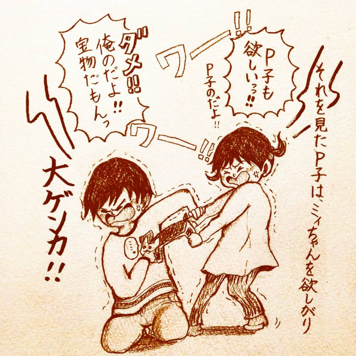 仲良し兄妹がある日、シリアスな大喧嘩。壊れた宝物に、なにを思う…?の画像20