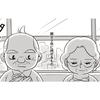 病でこの世を去る前に。我が子に残したい、家やお金じゃない「何か」/4話前編のタイトル画像
