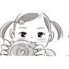 子どもは親をよく見てる。幼い瞳に、自分の姿は素敵に映っているだろうか /21話後編のタイトル画像