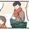 """「今日の晩ごはんは買ってっちゃおー」な日に、ちょっと迷う娘からの""""提案""""のタイトル画像"""