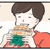 """好きなものを食べる時、""""あると思ってないもの""""があるという謎のタイトル画像"""