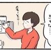 """トイレにカレンダーとペンを用意。これが意外と""""便利""""なんです!のタイトル画像"""