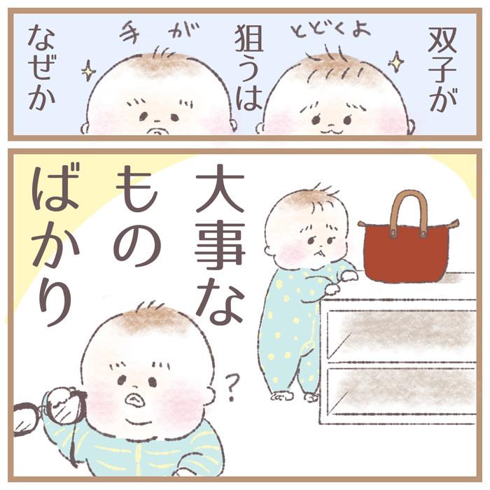0歳双子のはむはむブーム。実はママ譲りでした<第5回投稿コンテスト NO.31>の画像3