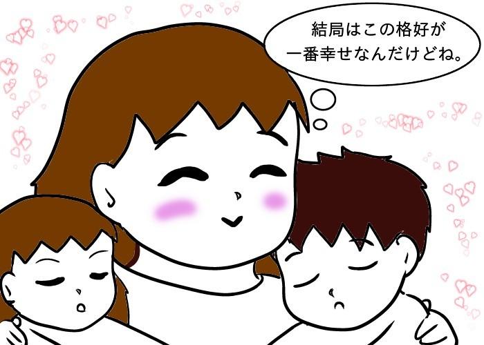 子どもの寝相に悩むママ。ゆっくり寝られる方法を発見するも…<第5回投稿コンテスト NO.119>の画像14