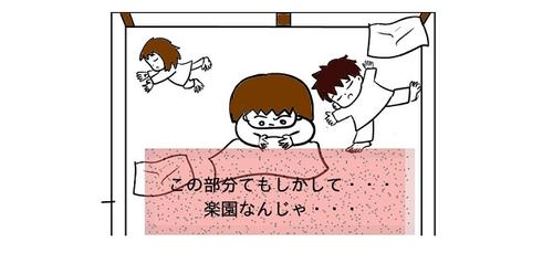 子どもの寝相に悩むママ。ゆっくり寝られる方法を発見するも…<第5回投稿コンテスト NO.119>のタイトル画像