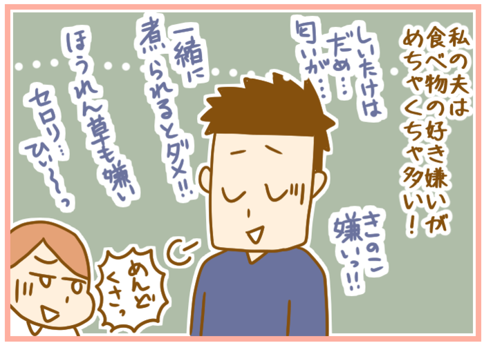 """家族の""""好みの卵料理""""がバラバラで困る〜!最終的に行き着いた方法の画像1"""