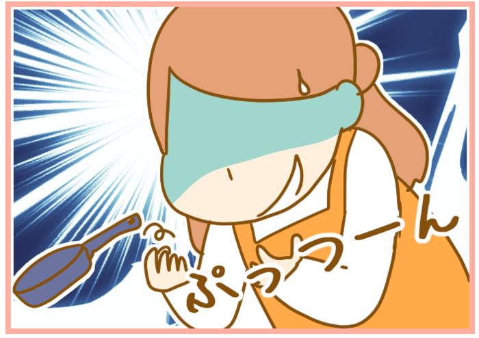 """家族の""""好みの卵料理""""がバラバラで困る〜!最終的に行き着いた方法の画像5"""