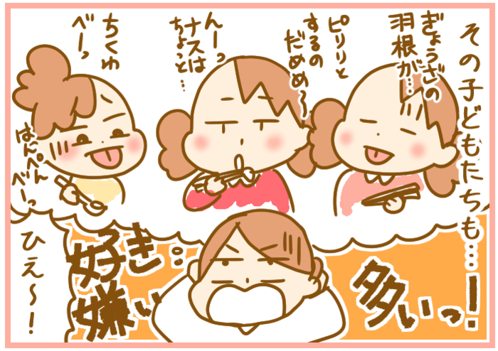 """家族の""""好みの卵料理""""がバラバラで困る〜!最終的に行き着いた方法の画像2"""