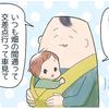 息子が幼い頃「朝6時のお散歩」をしていた夫。その理由に、心がじーんと救われるのタイトル画像