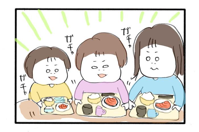 みんなが笑顔に!我が家の食卓はちょっと手狭なまぁ~るいちゃぶ台<第5回投稿コンテスト NO.43>の画像4