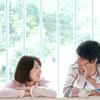 幼い頃の葛藤を抱えるのは、夫だって一緒。それを知り深まる夫婦の絆は?のタイトル画像