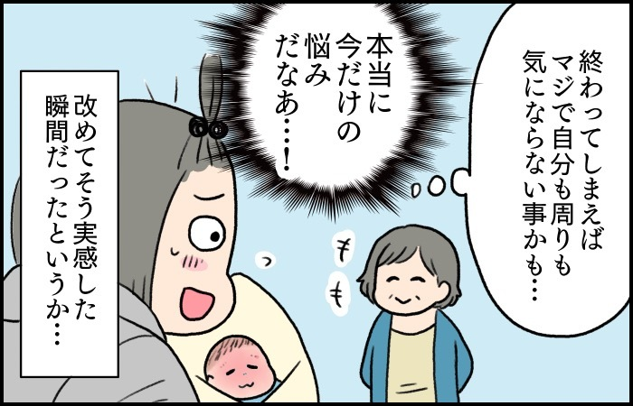 「母乳がうまく出ない…」悩む私の心を軽くした先輩ママの言葉の画像8