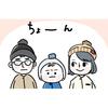 家族全員、帽子スタイル。でもオシャレが理由じゃないんです<第5回投稿コンテスト NO.56>のタイトル画像