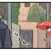 """雨の日に見かけた小学生の姿。その背中に、なんだか不思議な""""共感""""を覚えた話のタイトル画像"""