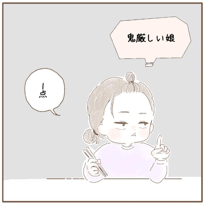 令和ガールを育児中♡でも愛するのは…昭和のアレです<第5回投稿コンテスト NO.61> の画像2