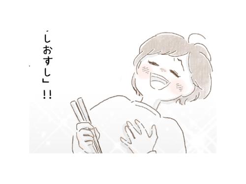 令和ガールを育児中♡でも愛するのは…昭和のアレです<第5回投稿コンテスト NO.61> のタイトル画像