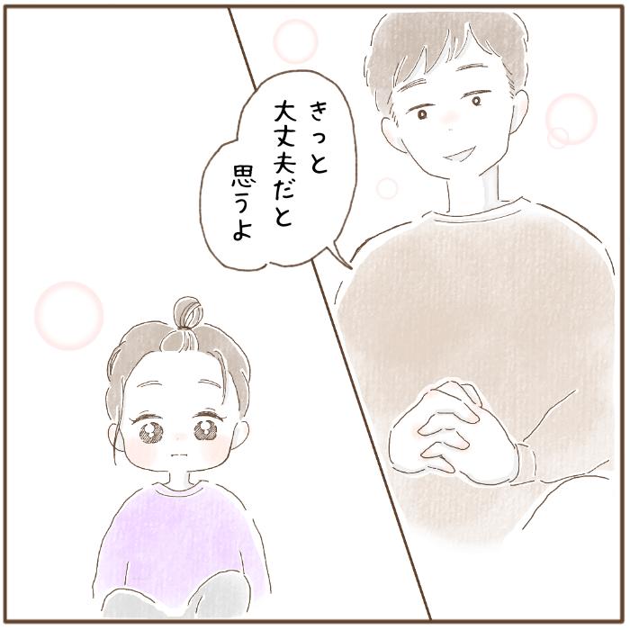 令和ガールを育児中♡でも愛するのは…昭和のアレです<第5回投稿コンテスト NO.61> の画像6