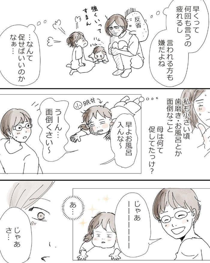 授乳中、夫の差し入れ♡/子どもの年齢数えてびっくり…おすすめ記事4選の画像11