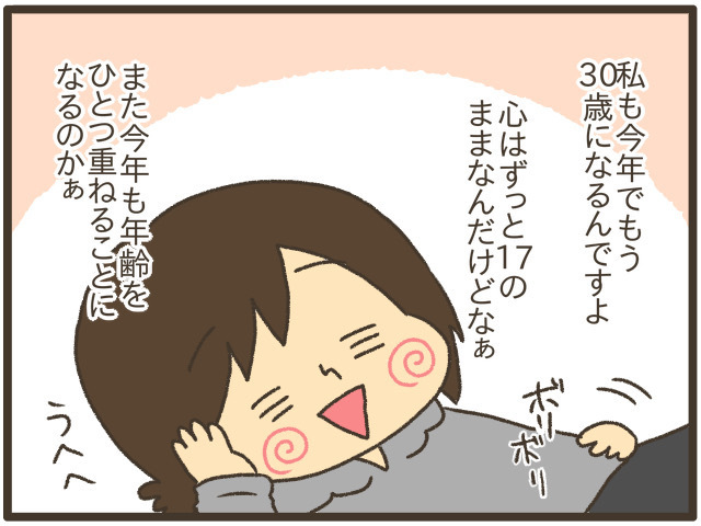 授乳中、夫の差し入れ♡/子どもの年齢数えてびっくり…おすすめ記事4選の画像3