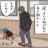 """登園時に「ひつじ」になった娘に、パパが渾身の""""ボケ""""投入!気になる結果は…?のタイトル画像"""