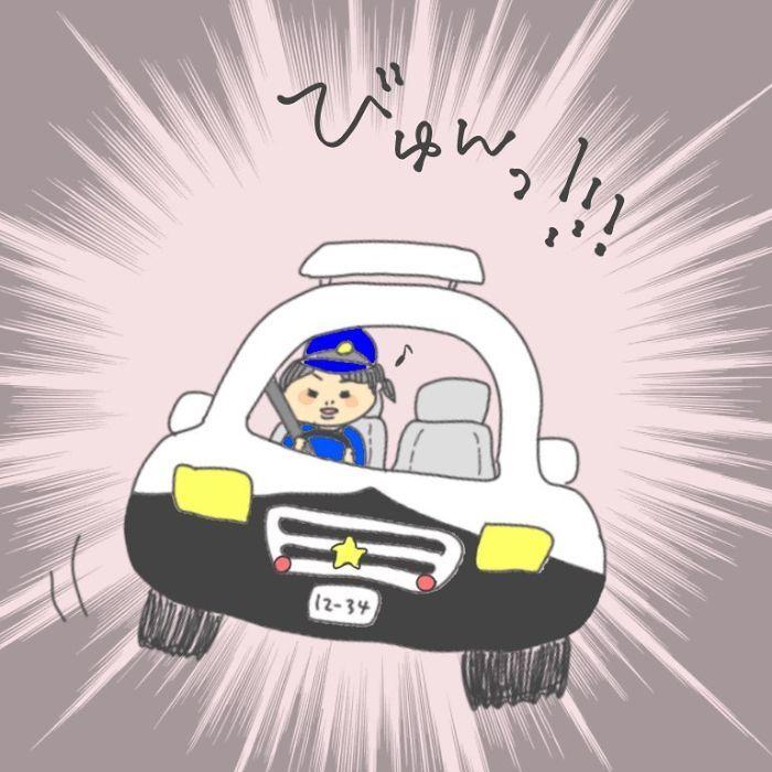 「夢は警察官!」理由をきくと…正義感と邪念のミックス感がたまらないの画像10