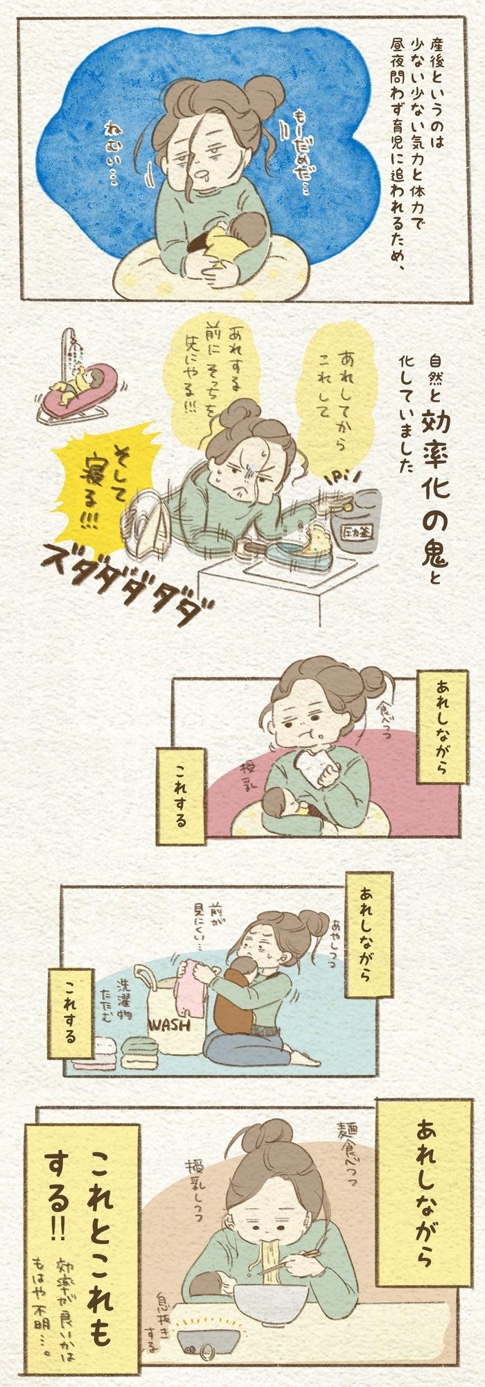 5時起き息子vsまだ寝ていたい母/夫の夢にキュン♡…おすすめ記事4選の画像8