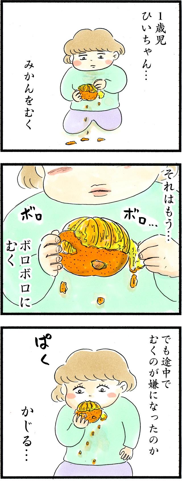 あっ…ちょ…!スプーンを奪われ続ける離乳食。でも最後には母の勝利です…!の画像5