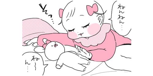受け継がれし「ねんねんねん」が尊い…!娘のぬいぐるみ遊びを見て思ったことのタイトル画像