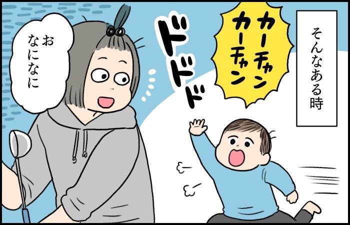 """何にでも「イイコ、イイコ」する息子。でも""""そこ""""は嬉しいような、困るような(苦笑)の画像4"""