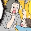 """何にでも「イイコ、イイコ」する息子。でも""""そこ""""は嬉しいような、困るような(苦笑)のタイトル画像"""